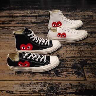 Wanted: LOOKING FOR CDG CONVERSE , VAPORMAX, ULTRABOOST