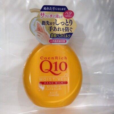 Kose Q10 Coen Rich Moist Veil Hand Milk 200ml from Japan