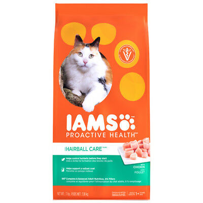 Used, IAMS PROACTIVE HEALTH HAIRBALL CARE CHICKEN CAT FOOD DRY 7# for sale  Fort Dodge