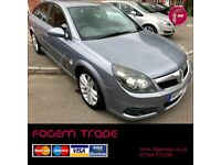 Vauxhall Vectra SRi 1.8VVT 5dr - 2 Owners only - Long MOT - Lovely Drive + FREE Warranty=GREAT VALUE