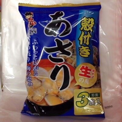 Asari Clam Instant Miso soup 3packs Shinshuichi from Japan