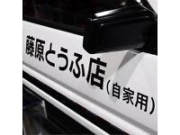 GTS Hachi Roku JDM LEGEND sticker for Toyota AE86 Sprinter TruenoSR5