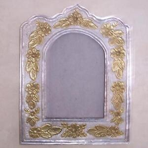 MIDDLE EASTERN STYLE PICTURE FRAME