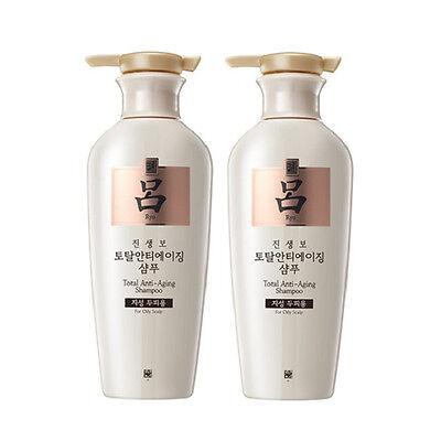 2 Pcs Ryo Jinsaengbo Total Antiaging Care Shampoo For Oily Hair 400ml Hair Ryoe