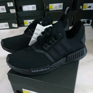 NMD Japan Pack, Black and white! RARE!