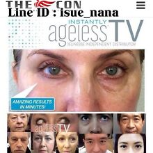 Instantly Ageless Mosman Mosman Area Preview