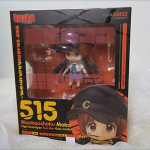 Nendoroid Mako Mankanshoku:Fight Club Goku Uniform