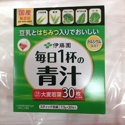 Itoen Aojiru Barley Young Leaf with honey and soy milk 20 pcs from Japan
