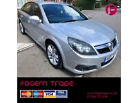 Vauxhall Vectra SRi CDTi 2.0 5dr Manual DIESEL - MOT just OUT hence price - Drives fine - NO OFFERS