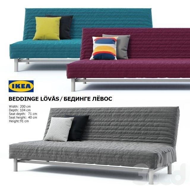 3 Seater Sofa Bed Ikea Beddinge Almost New