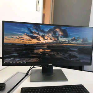 "DELL U2917W Ultra Sharp 29"" Screen LED-Lit Monitor"