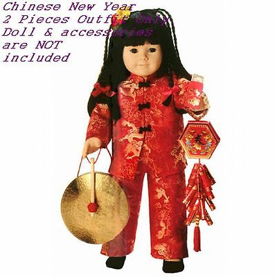 American Girl Chinese New Year 2 Pcs. Outfit For Halloween Ivy Satin Pajamas