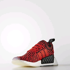 Brand New DS NMD R2 PK Core Red