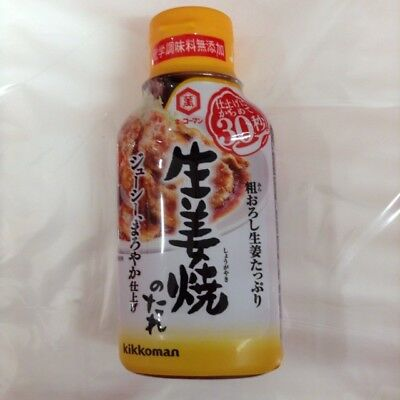 Kikkoman Ginger Sauce 210g from Japan