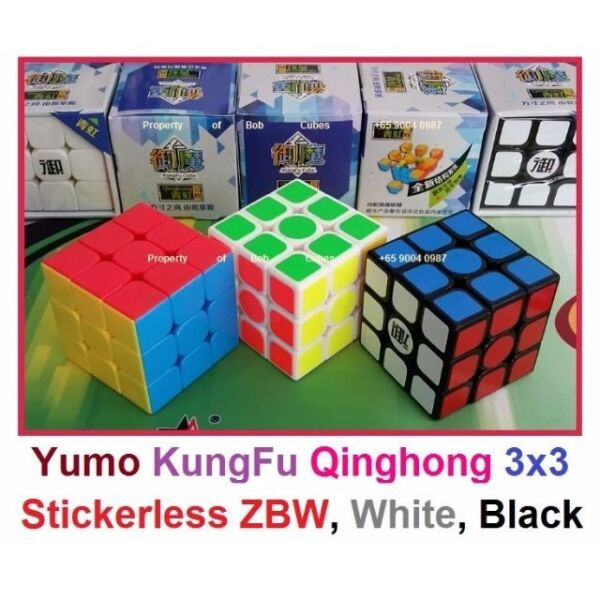 = Yumo KungFu Qinghong 3x3 for sale - Brand New !