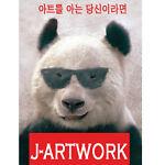 j-artwork