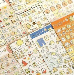Sumikko Gurashi Stickers Cute Anlimals DIY Japanese Kawaii Sticker sheet!