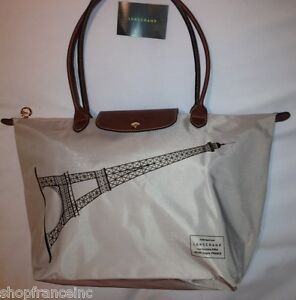 Longchamp Eiffel Tower Bag Tote Papier Pliage Authentic Spring 2014 Rare