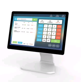 ALL IN ONE COMPLETE EPOS TILL SYSTEM PACKAGE