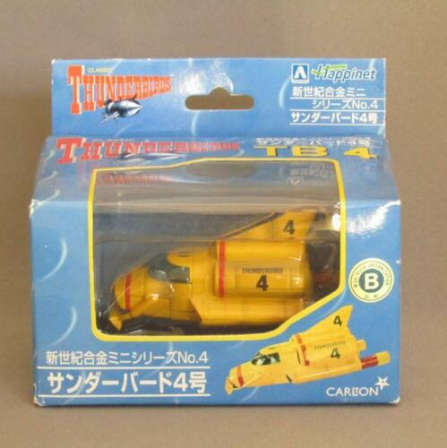 [MINT] Thunderbirds 4 Mini Series TB4 Diecast Gerry Anderson Carlton AOSHIMA