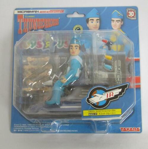 [NOS] Thunderbirds Scott Tracy Takara Microman Micro Action Series EX #
