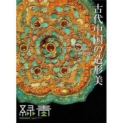 Rokusho #7 Formative Art of Ancient China Photo Collection Book
