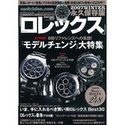 Rolex 2007 winter Japanese Perfect Collection Book
