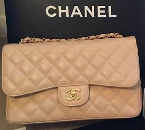 7ec10af80d1b Chanel Jumbo Caviar Beige Clair Classic Double Flap GHDW-AS NEW ...