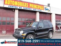 2007 Jeep Liberty Ottawa Ottawa / Gatineau Area Preview