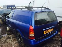 Vauxhall Astra 1.7diesel spare parts