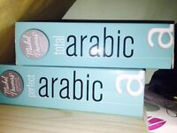 Michel Thomas Arabic Language Learning CDs