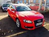 (2009) AUDI A5 2.0 TDI 170 QUATTRO SPORT / DIESEL / CREAM LEATHER