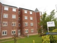 3 bedroom flat in Cobblestone Drive, Mansfield, NG18 (3 bed)