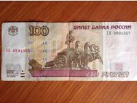 100 rubles banknote