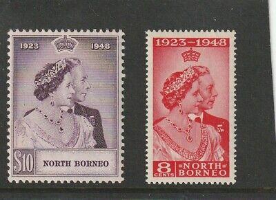 SILVER WEDDING 1948. NORTH BORNEO , MOUNTED MINT