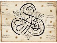 SPIRITUAL HEALER, SHEIKH HAKEEM AHMED