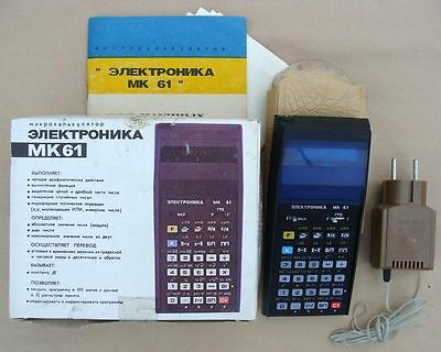 NEW MK-61 Vintage Russian Scientific Soviet Calculator PROGRAMMED USSR working!