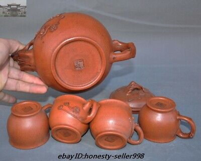 Marked Old Chinese yixing Zisha Pottery Carved Plum Tea set Teapot Tea cup Set