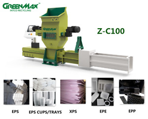 2019 new GREENMAX Z-C100 compactor for waste foam recycling