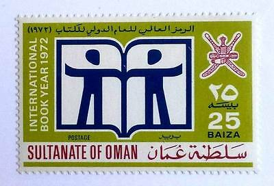 "RARE OMAN 1972 HIGH CAT VALUE ""BOOK YEAR"" STAMP MNH SG LISTED VERY HARD TO FIND"