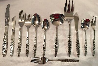 International Stainless Flatware - International Lyon Romanesque Stainless Steel Flatware Your Choice