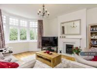2 bedroom flat in Boileau Road, London, W5 (2 bed)
