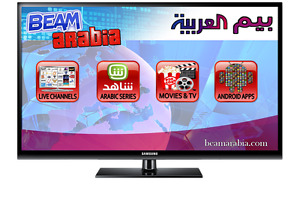 BeamArabia Arabic IPTV Box. Over 400+ Arabic Channels