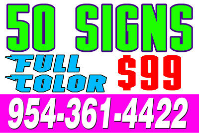 100 14x21 Full Color Yard Signs Or 18x24 Coroplast Single Color W Stakes Option