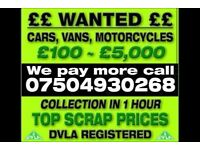 07504930268 sell your car van motorcycle for cash buy my scrap today Mot