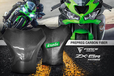 KAWASAKI ZX6R 2019 Cover Carbon  Tank Pad Protection Accessories Oil