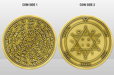 King solomon seal Kabbalah 72 Names Of God Talisman Coin
