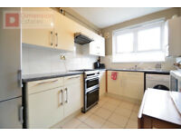 Outstanding 2 Double Bedroom Flat - Available NOW - Sutton St E1 - £1,400 PCM - X-local -Call NOW!