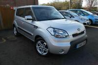 Kia Soul by West London Motor Group, Eastcote, Middlesex