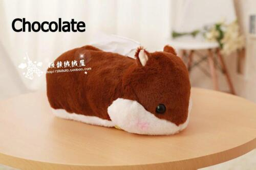 Soft Touch Plush New Cute Puppy Dog Tissue Box Cover Car Accessory Gift Present